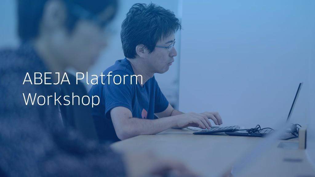 ABEJA Platform Workshop