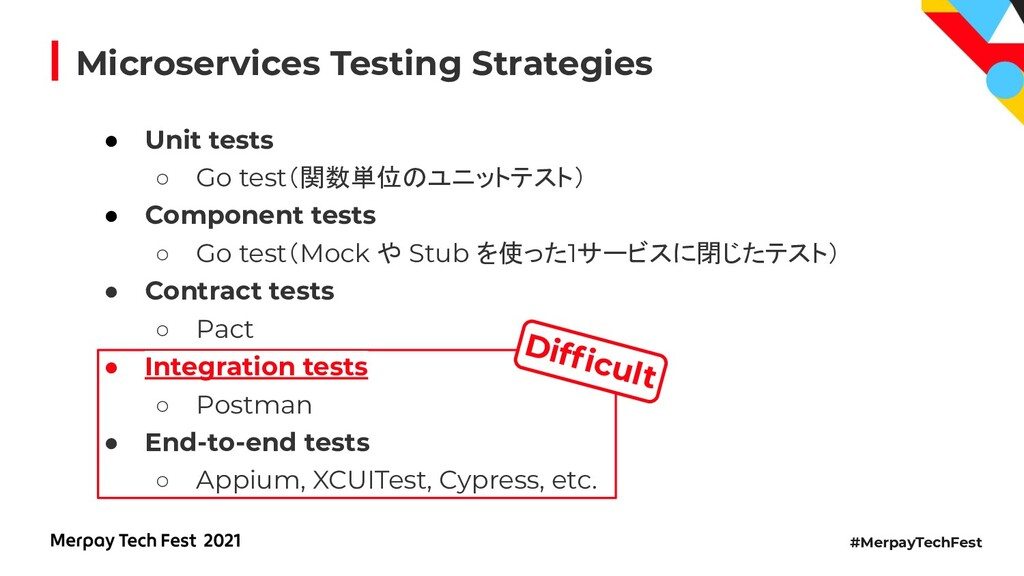 #MerpayTechFest ● Unit tests ○ Go test(関数単位 ユニッ...