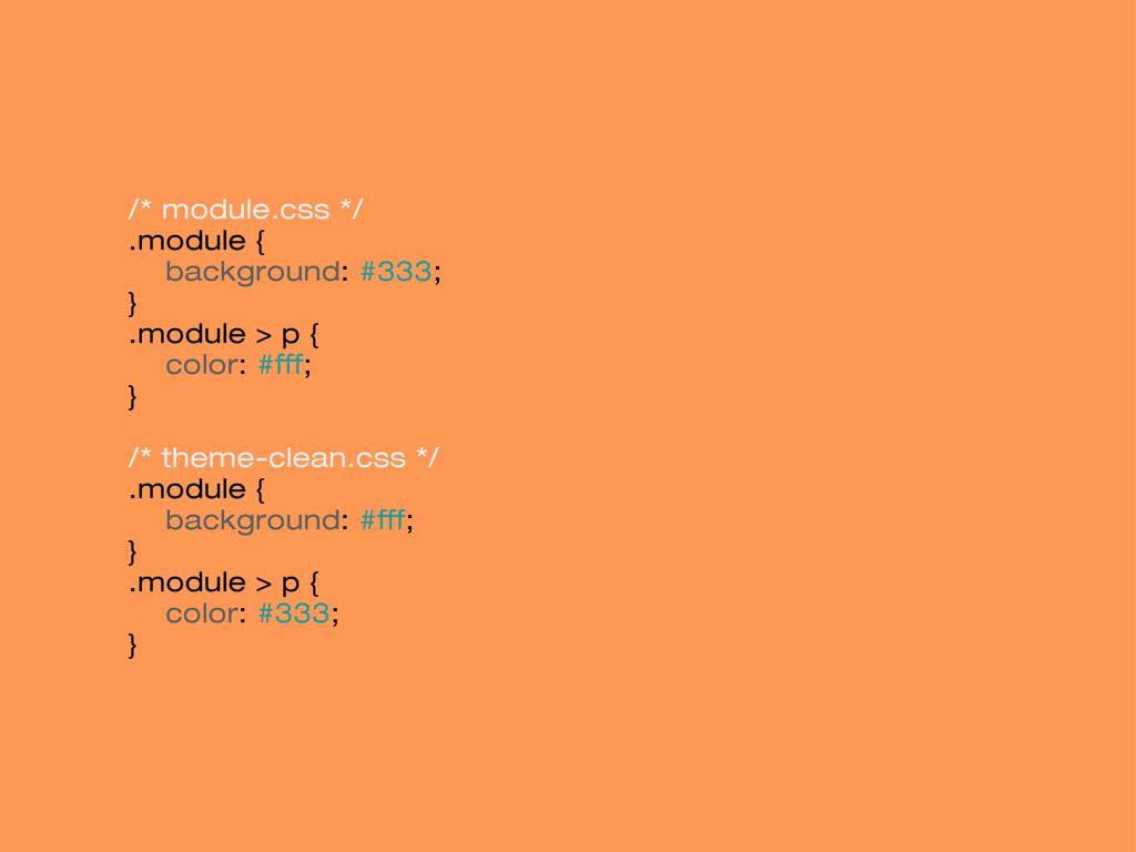 /* module.css */ .module { background: #333; } ...