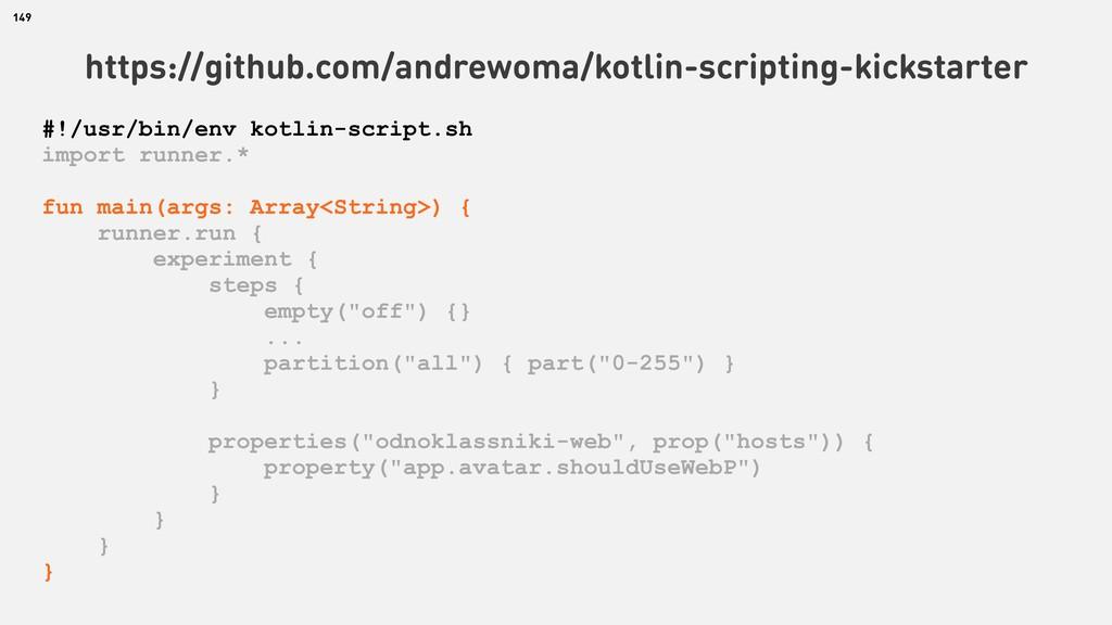 149 https://github.com/andrewoma/kotlin-scripti...