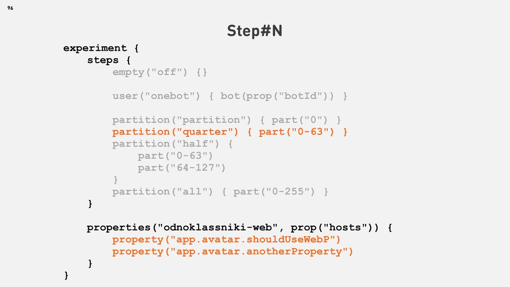 """96 Step#N experiment { steps { empty(""""off"""") {} ..."""