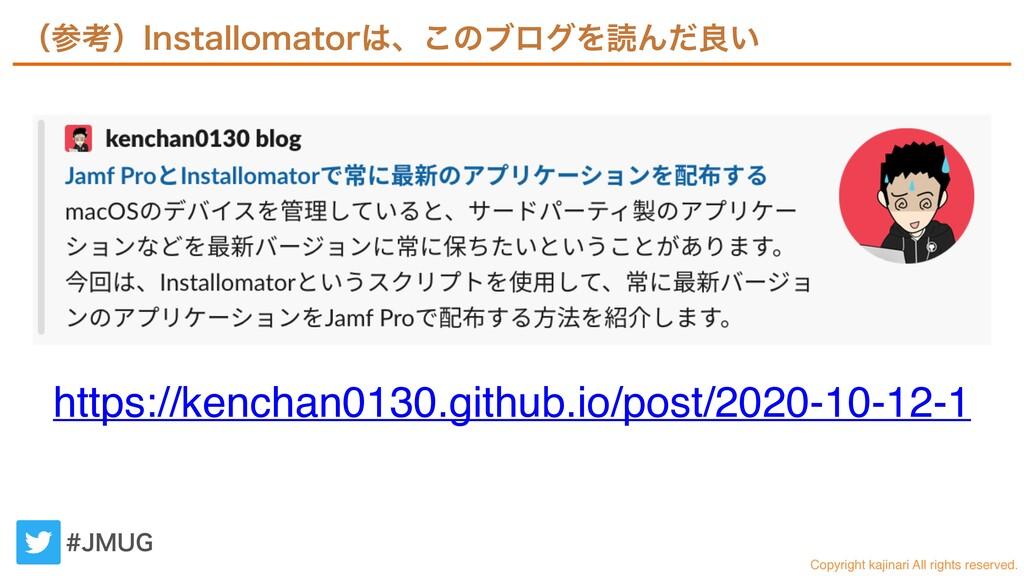 Copyright kajinari All rights reserved. +.6( ʢ...