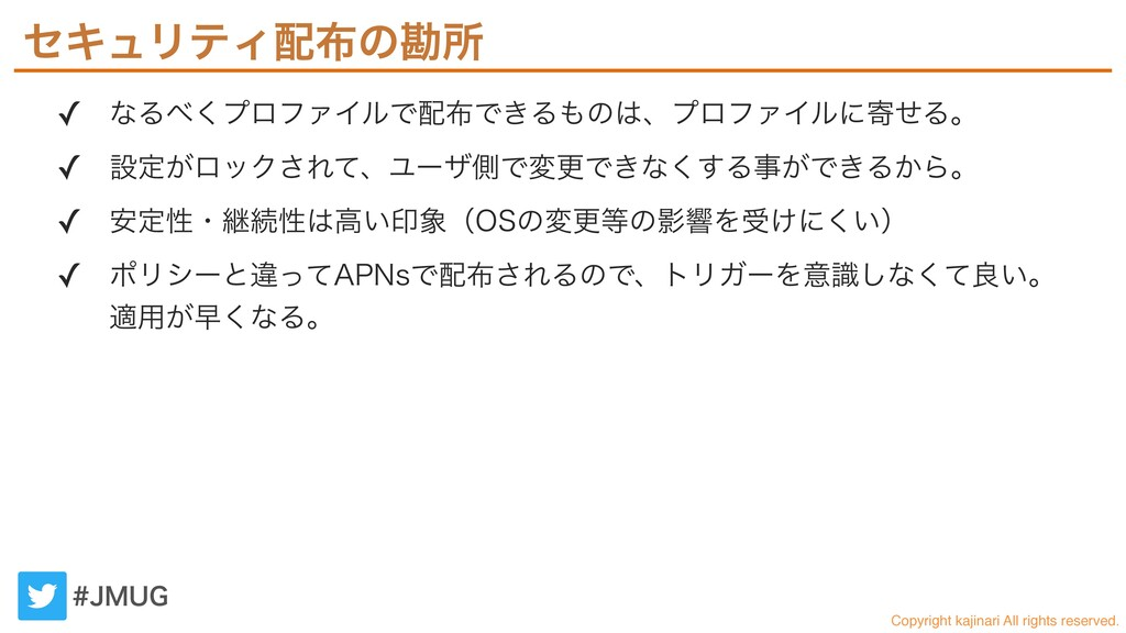 Copyright kajinari All rights reserved. +.6( η...