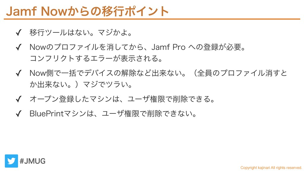 Copyright kajinari All rights reserved. +.6( +...