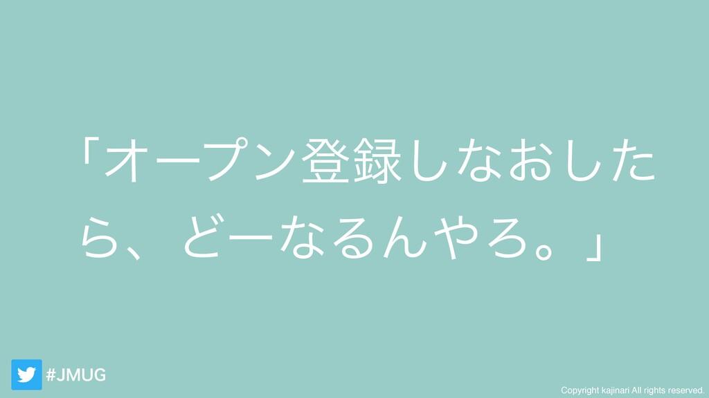 Copyright kajinari All rights reserved. +.6( ʮ...