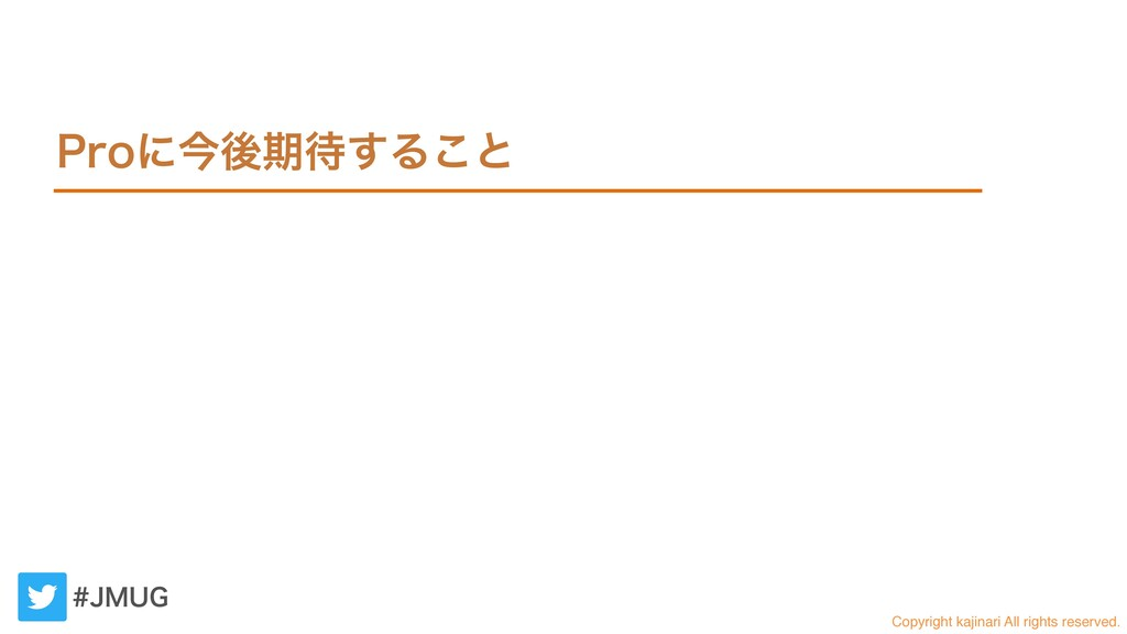 Copyright kajinari All rights reserved. +.6( 1...