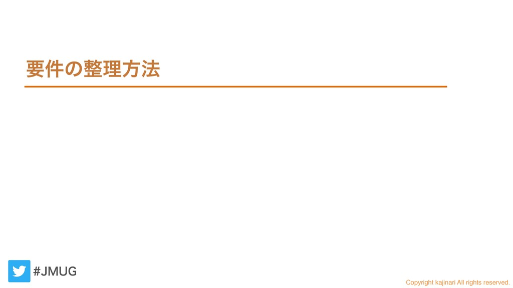 Copyright kajinari All rights reserved. +.6( ཁ...