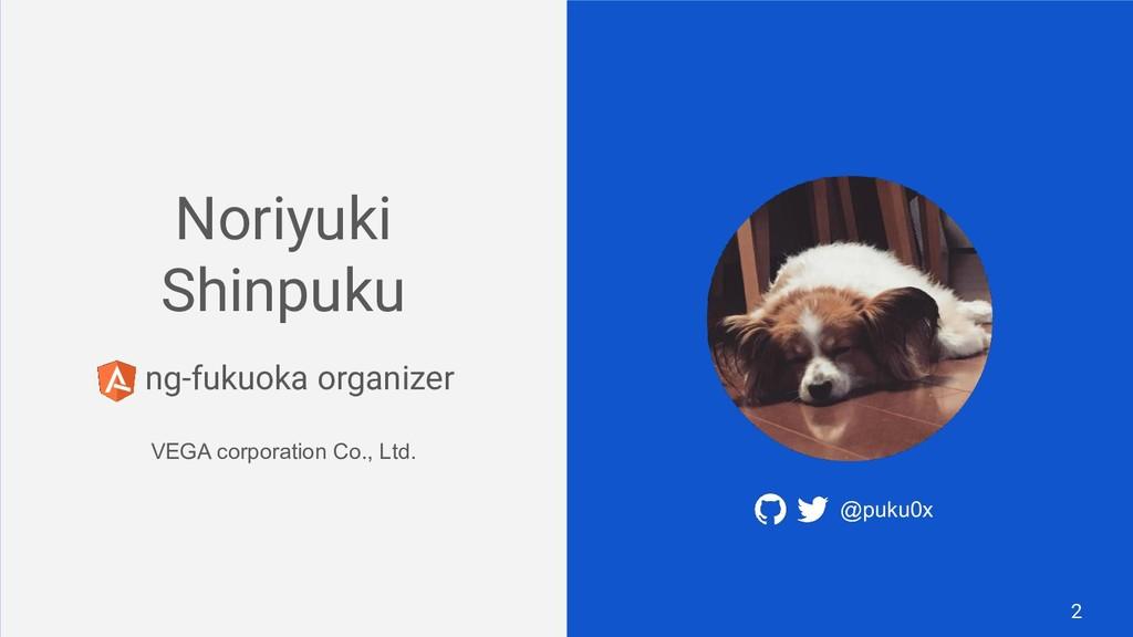 Noriyuki Shinpuku ng-fukuoka organizer VEGA cor...