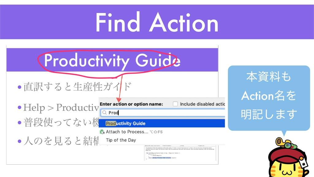 Find Action ຊྉ Action໊Λ ໌ه͠·͢