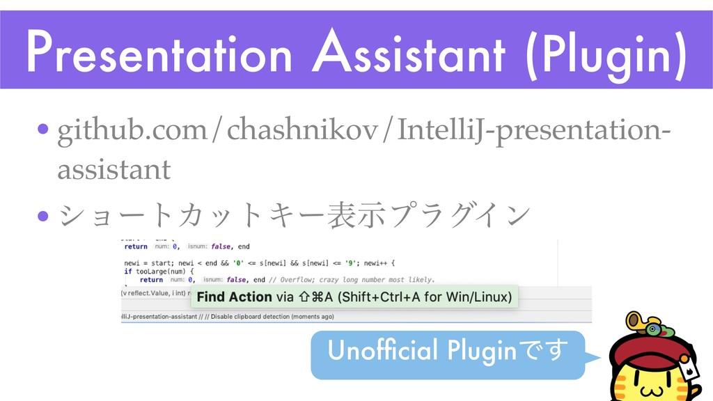 Presentation Assistant (Plugin) • github.com/ch...