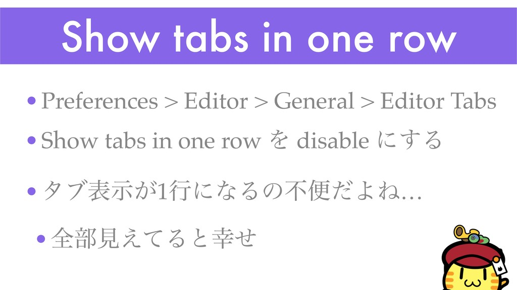Show tabs in one row •Preferences > Editor > Ge...