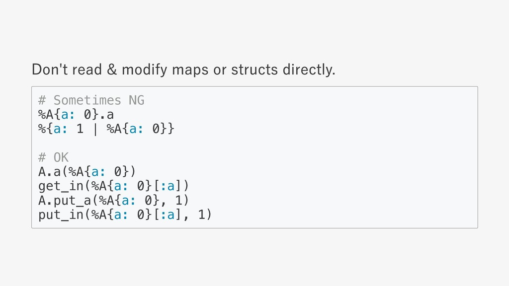 Don't read & modify maps or structs directly. #...
