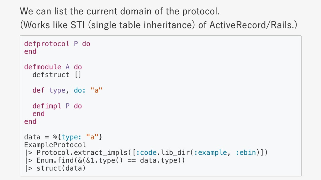 We can list the current domain of the protocol....