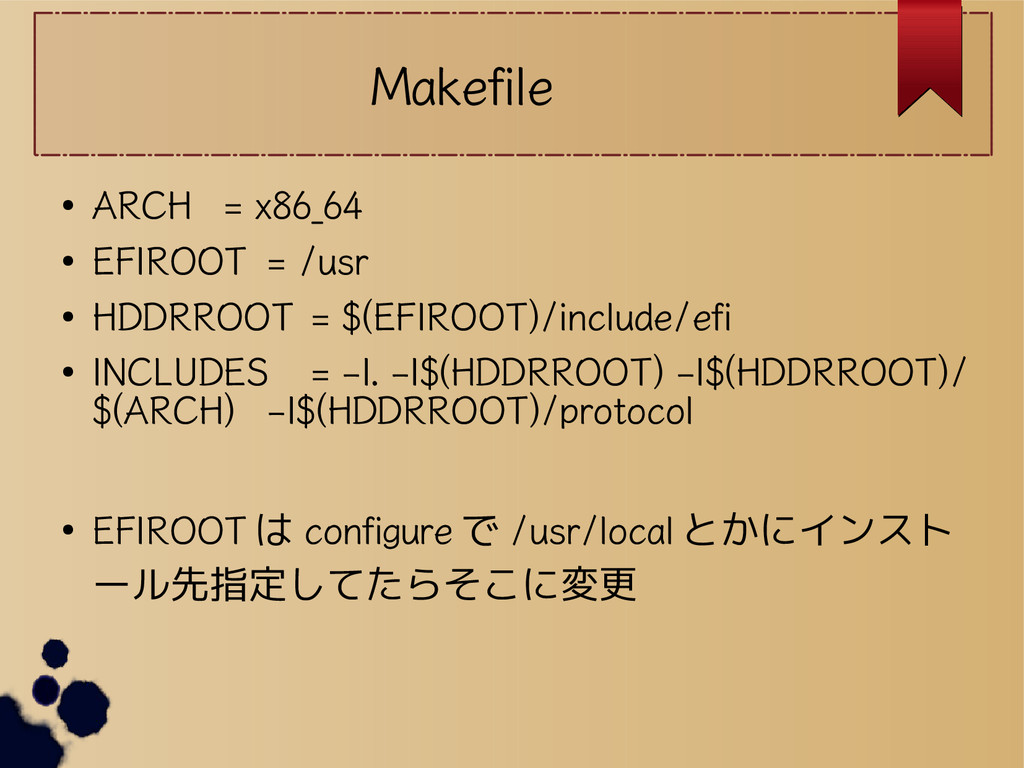 Makefile ● ARCH = x86_64 ● EFIROOT = /usr ● HDD...