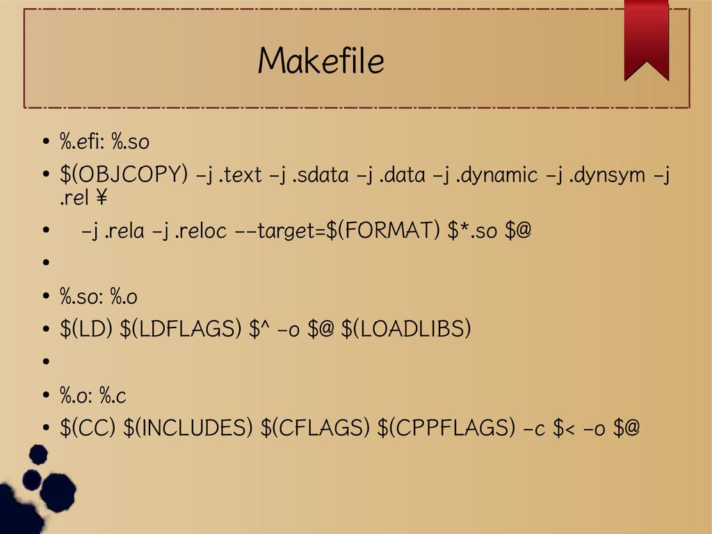 Makefile ● %.efi: %.so ● $(OBJCOPY) -j .text -j...