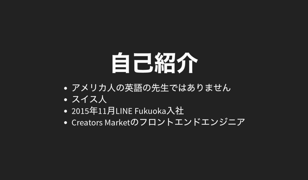 2015 11 LINE Fukuoka Creators Market