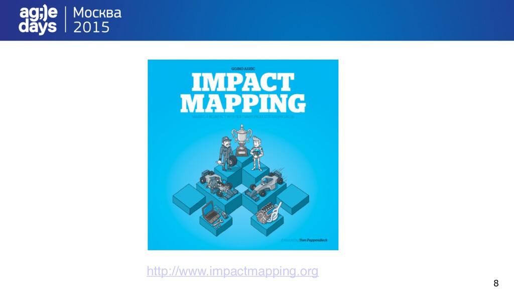 8 http://www.impactmapping.org