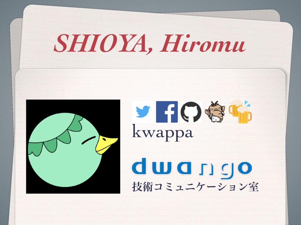 SHIOYA, Hiromu kwappa ٕज़ίϛϡχέʔγϣϯࣨ