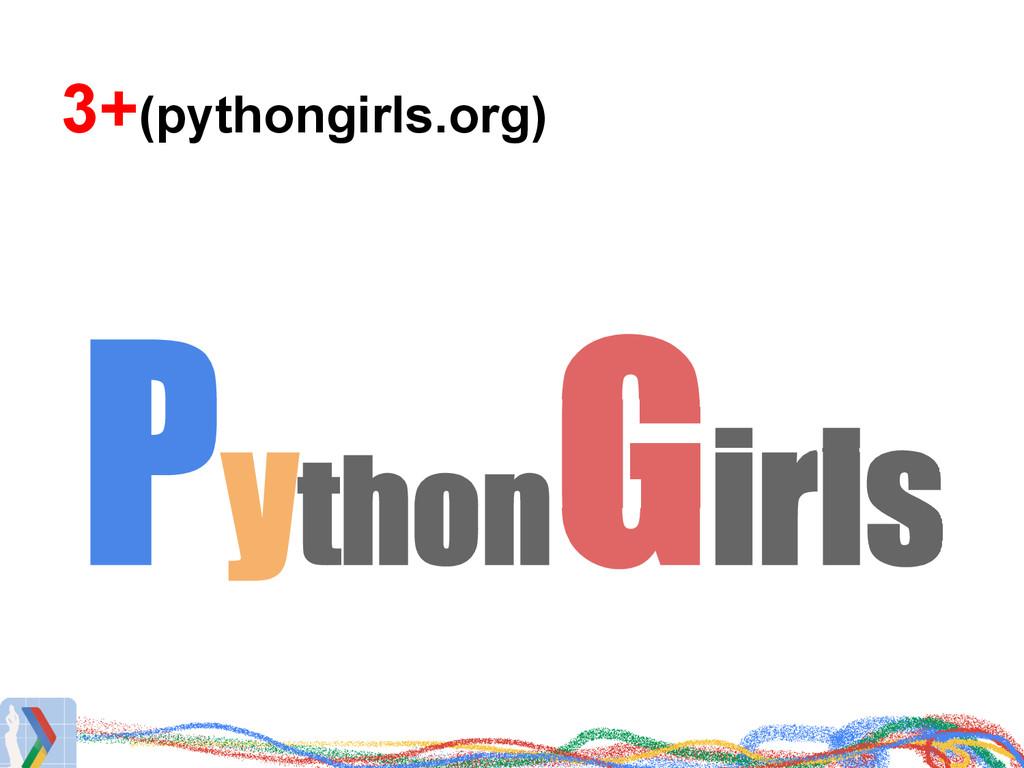 3+(pythongirls.org) Python Girls
