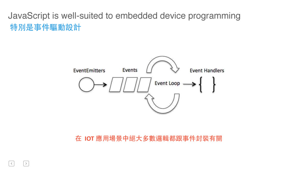 JavaScript is well-suited to embedded device pr...
