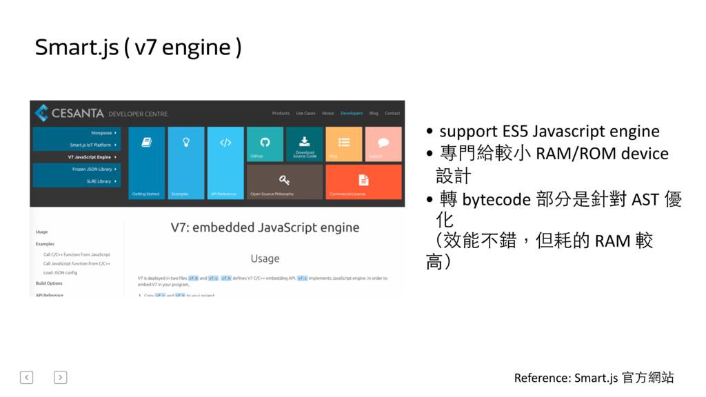 Smart.js ( v7 engine ) Reference: Smart.js...
