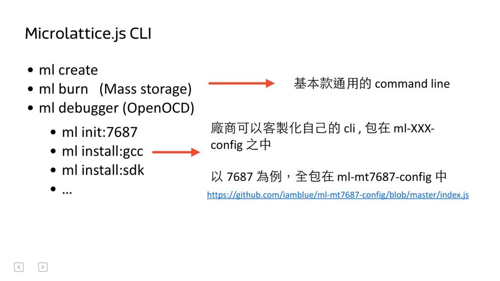 Microlattice.js CLI • ml create   • ml...