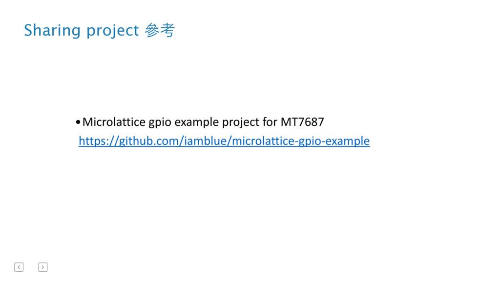 Sharing project 參考 https://github.com/iamblue/m...