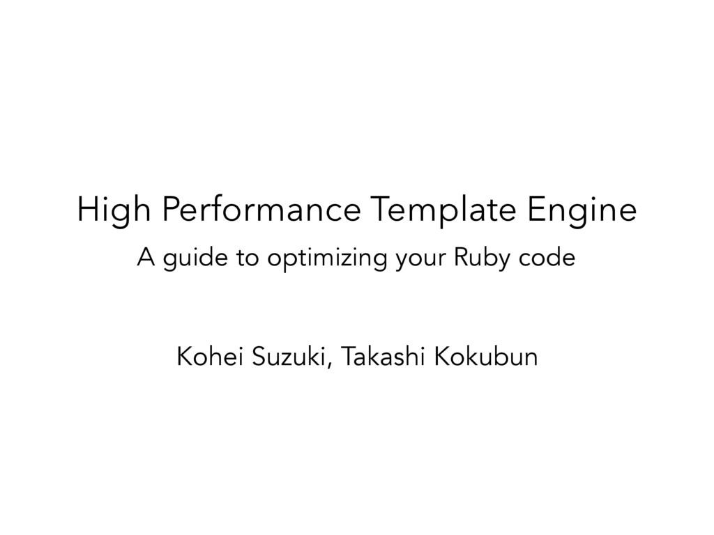 Kohei Suzuki, Takashi Kokubun High Performance ...