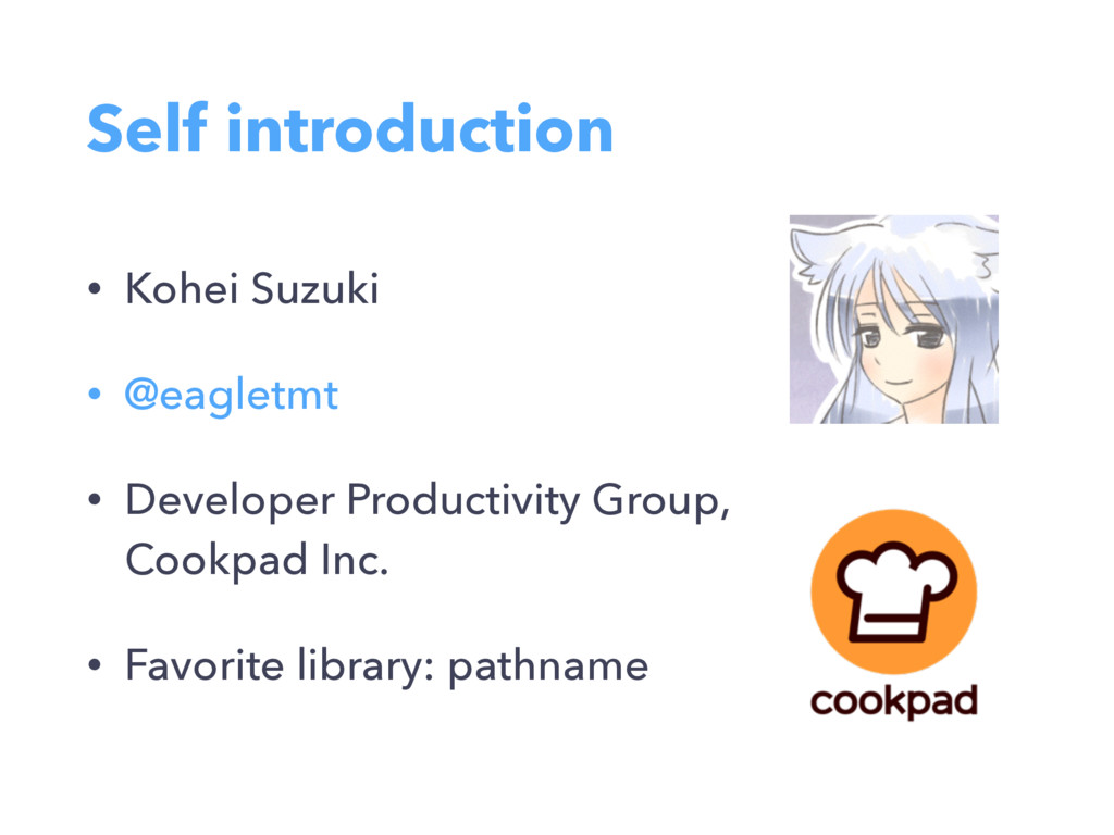 Self introduction • Kohei Suzuki • @eagletmt • ...