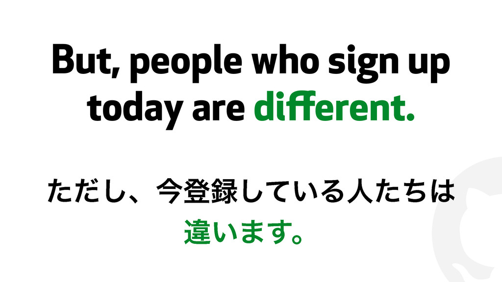 ! But, people who sign up today are different. ͨ...
