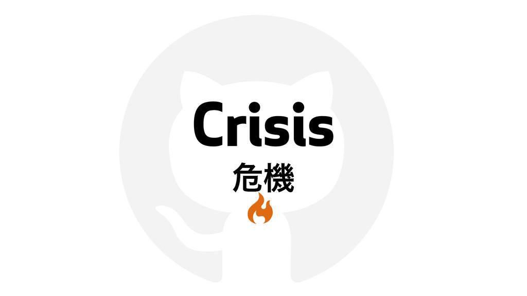 """! Crisis ةػ """""""