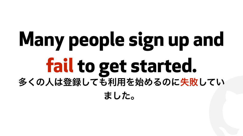 ! Many people sign up and fail to get started. ...