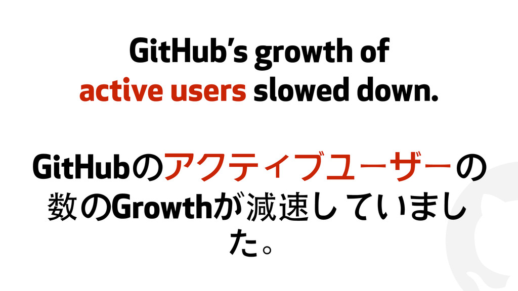 ! GitHub's growth of active users slowed down. ...