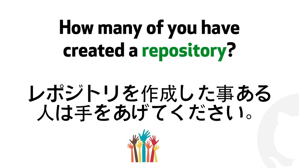! How many of you have  created a repository?...