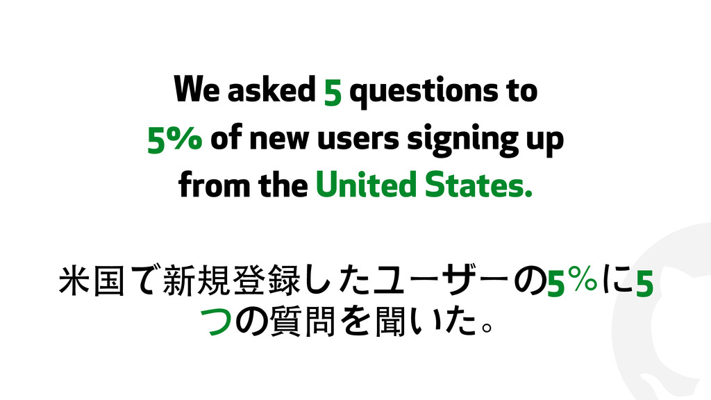 ! We asked 5 questions to 5% of new users signi...
