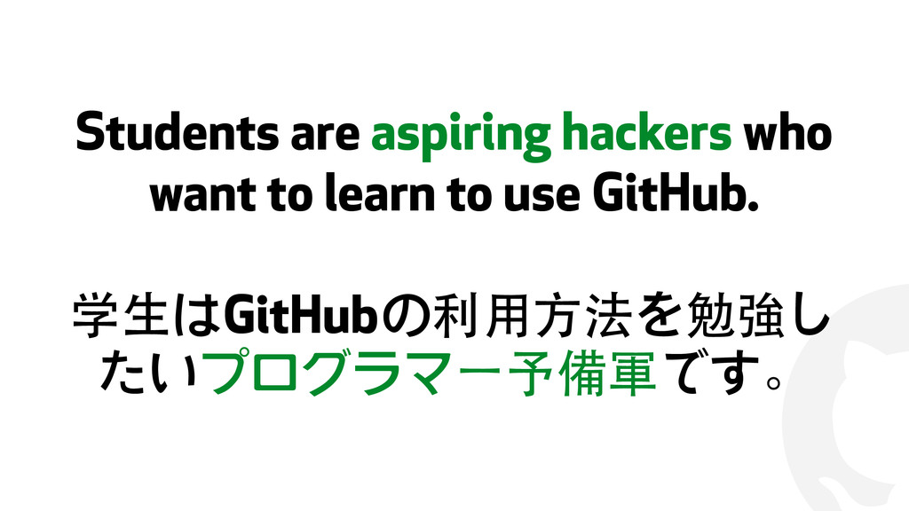 ! Students are aspiring hackers who want to lea...