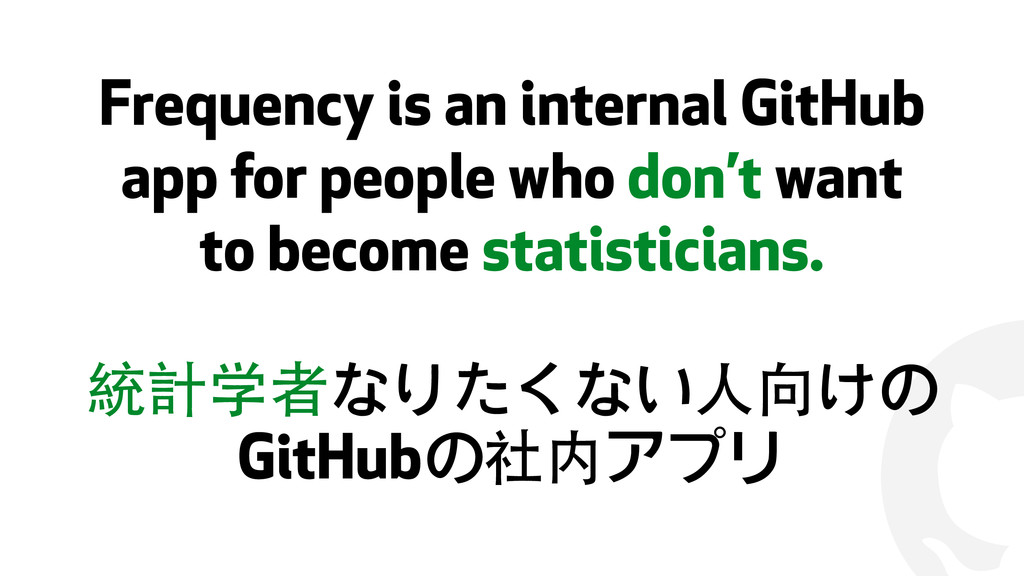 ! Frequency is an internal GitHub app for peopl...