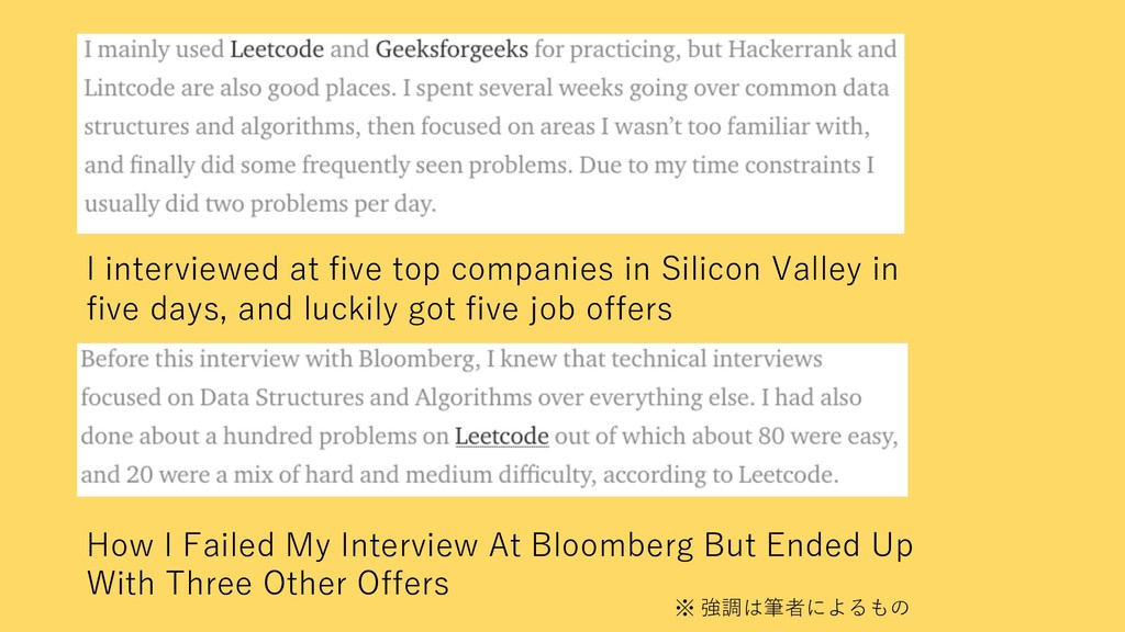 I interviewed at five top companies in Silicon ...
