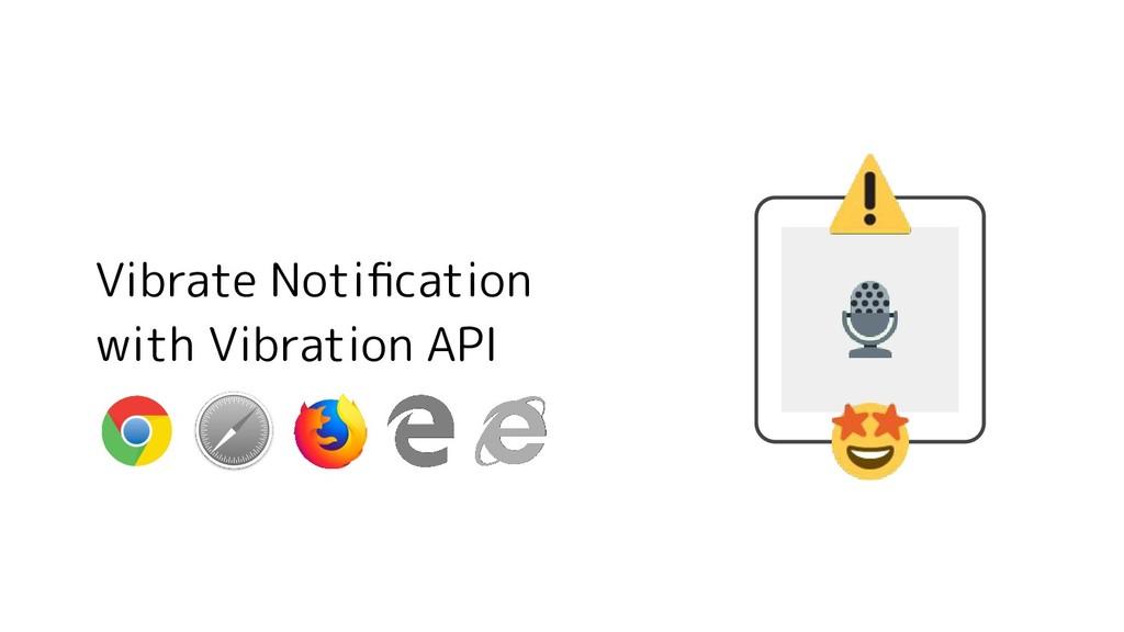 Vibrate Notification with Vibration API
