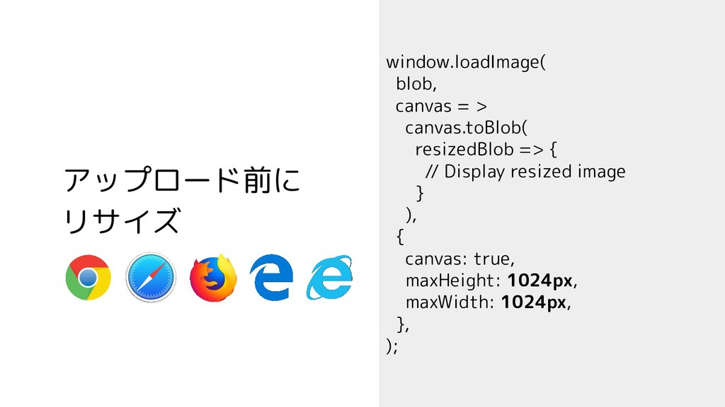 window.loadImage( blob, canvas = > canvas.toBlo...