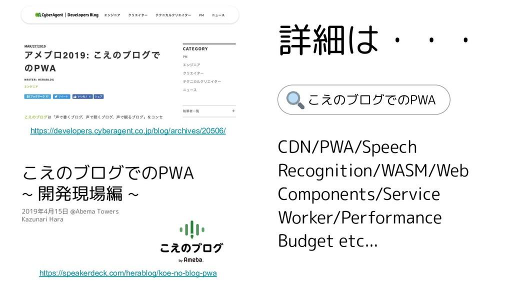 https://developers.cyberagent.co.jp/blog/archiv...