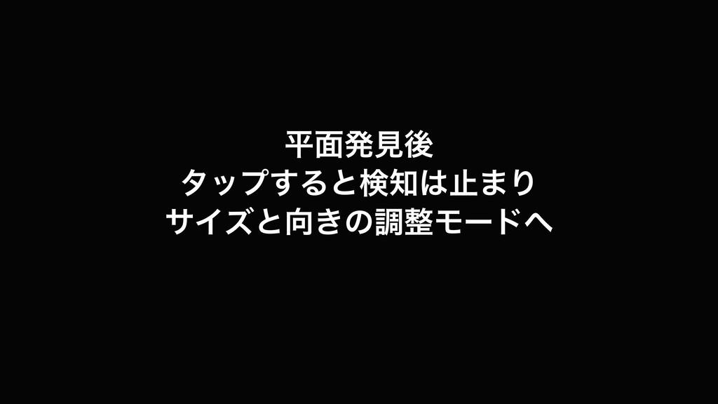 ฏ໘ൃݟޙ λοϓ͢Δͱݕࢭ·Γ αΠζͱ͖ͷௐϞʔυ