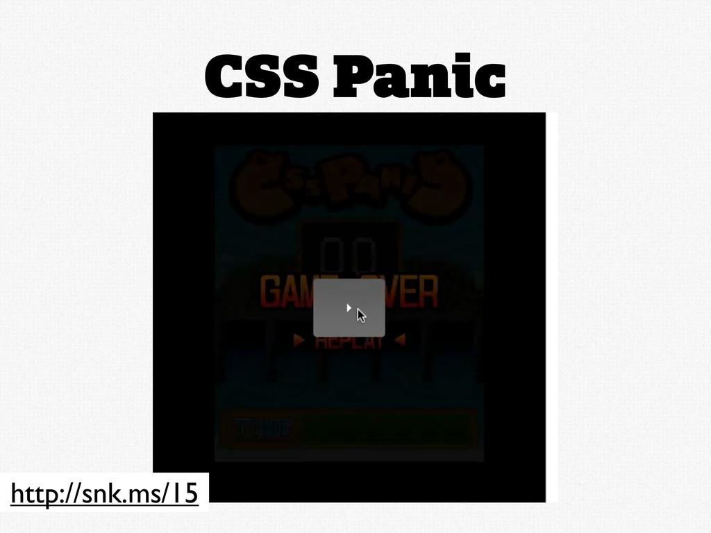 CSS Panic http://snk.ms/15
