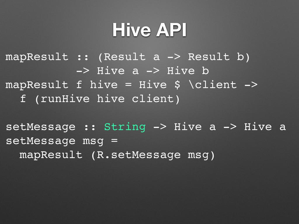 Hive API mapResult :: (Result a -> Result b) ->...