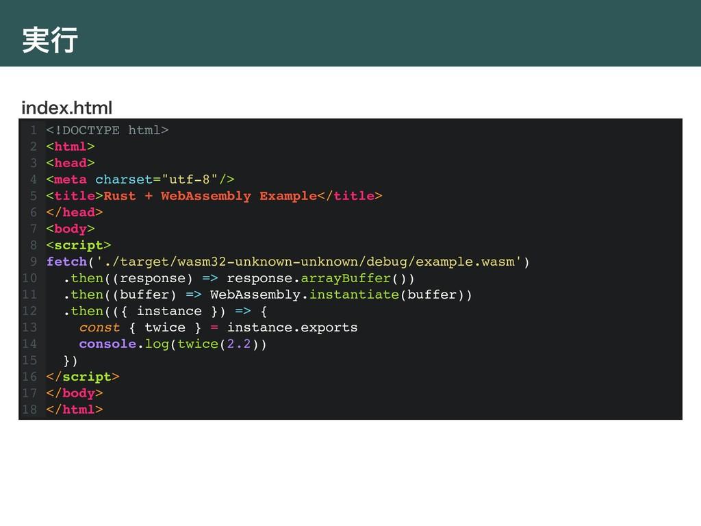 ࣮ߦ 1 <!DOCTYPE html> 2 <html> 3 <head> 4 <meta ...