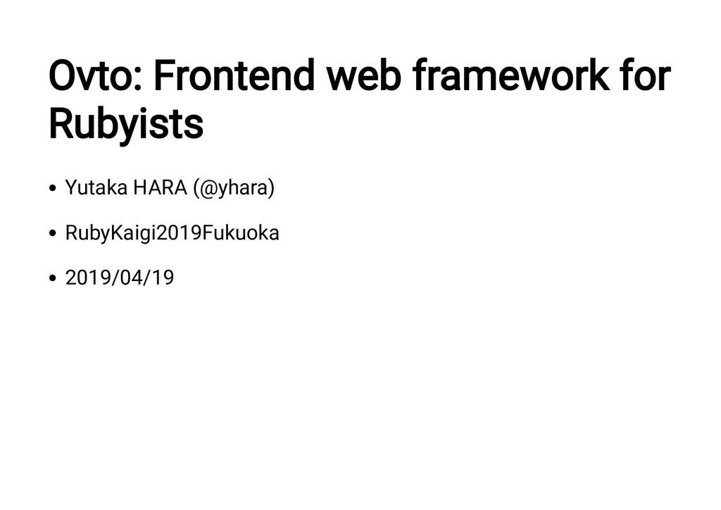 Ovto: Frontend web framework for Rubyists Yutak...