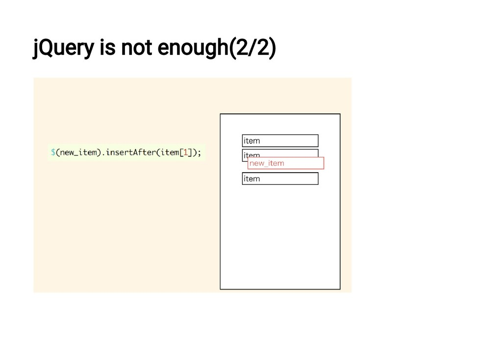jQuery is not enough(2/2)