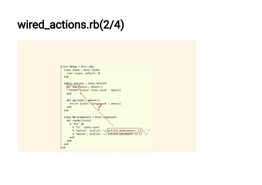 wired_actions.rb(2/4)