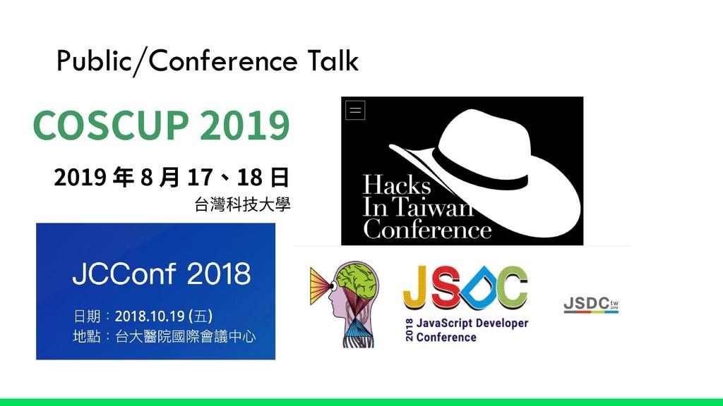Public/Conference Talk