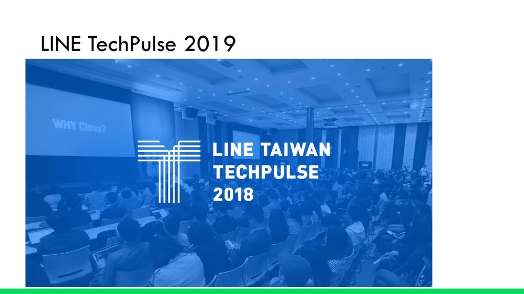 LINE TechPulse 2019